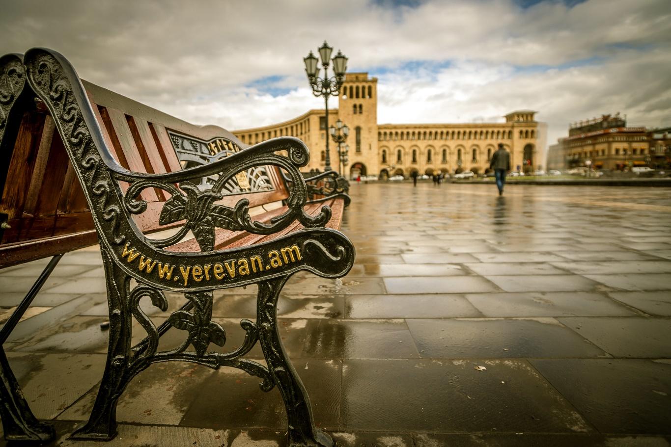 Circuit Magie de l'Arménie